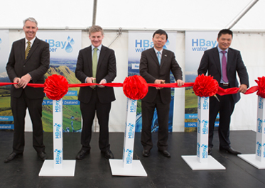 Water Plant Builds Bridges To China